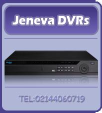 _ دی وی آر 8 کانال 6108 Jeneva -